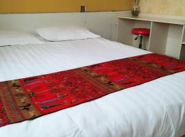 星期八商务宾馆, Linshu