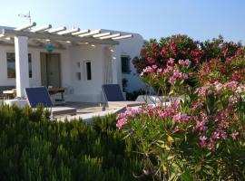 Casa Dodo, Миконос (рядом с городом Элия)
