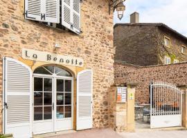 La Benoite, Salles-Arbuissonnas (рядом с городом Blacé)