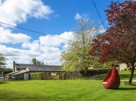 Greenwood Grange, Дорчестер (рядом с городом Yellowham Wood)