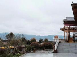 Jintian Inn, Feixianqiao (Xiyan yakınında)
