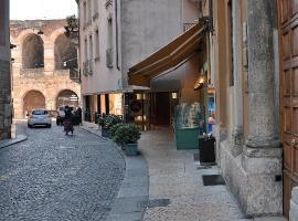 Residenza all'Arcovolo