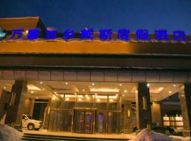 Wan Jia Xue Xiang Days Inn Holiday Hotel, Hailin (Changting yakınında)