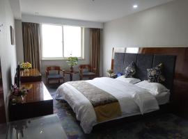 Beijing Taihe Xincheng Hotel