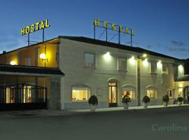 Hostal Restaurante Carolina, Pedrosillo el Ralo (рядом с городом La Vellés)