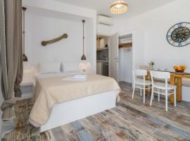Giannoulis Hotel, Adamas