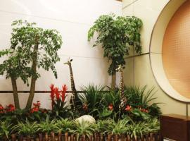 Tomolo Hotel Zongguan Branch, Wuhan