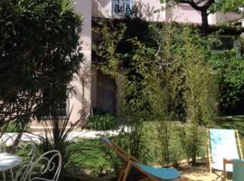 Appartement sous le Cerisier, Amélie-les-Bains-Palalda (рядом с городом Palalda)
