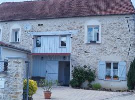 Famille SABLJAK, Marles-en-Brie (рядом с городом Rozay-en-Brie)