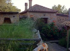 Patricia's small cottage house, Megáli Mandínia (рядом с городом Málta)
