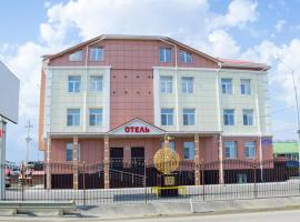 Hotel Dom Tvoy