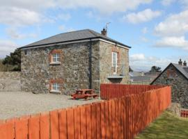 Millgrange Cottages, Carlingford (рядом с городом Ardtully)