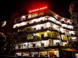 Sri Krishna Bhavan Hotel
