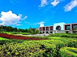 Taitung Cultural Excursion Resort