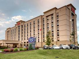 Hampton Inn & Suites by Hilton Dartmouth - Halifax