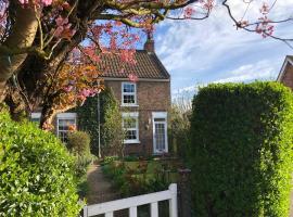 Ceilidh Cottage, Йорк (рядом с городом Alne)