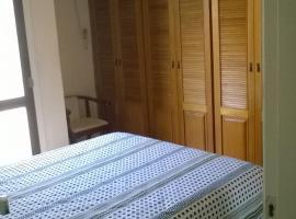 Suite with Balcony, Rio de Janeiro (Restinga de Jacarepaguá yakınında)