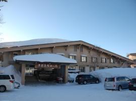Shiga Kogen Lodge