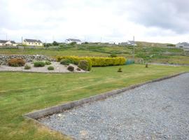 Folan Cottage, Galway, Moyrus (рядом с городом Carna)