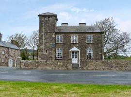 Prospect Cottage, Portlaw (рядом с городом Kilmeaden)