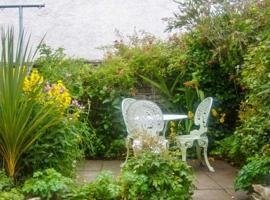 Flower Pot Cottage, Dunkineely (рядом с городом Drumgorman)