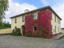 Tilladavins House, Tomhaggard, Tomhaggard (рядом с городом Kilmore Quay)