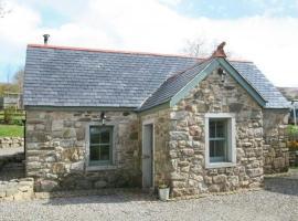 Kylebeg Cottage, Glasnarget (рядом с городом Balleese)
