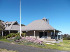 Swan Lake Guest House, Ventnor
