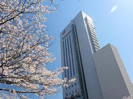 Hotel Nikko Kochi Asahi Royal, Kochi