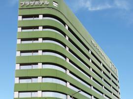 Osaka Moriguchi Plaza Hotel, Osaka (Furukawabashi yakınında)