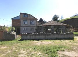 Fortuna Inn