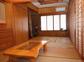 Hokutonomori