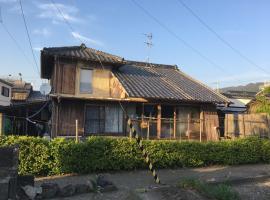 Ioki Station Guest House, Aki (Geisei yakınında)