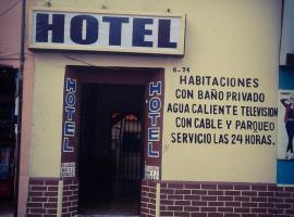 Hotel Todos Santos Inn, Huehuetenango (рядом с городом Nebaj)