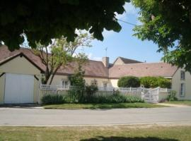 Les Glycines de Bougy, Bougy-lez-Neuville (рядом с городом Артене)