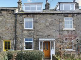 View Cottage, Settle (рядом с городом Giggleswick)