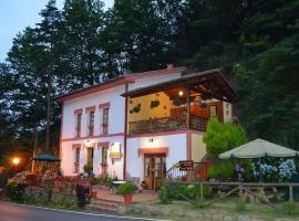 Casa Rural Priena, Covadonga