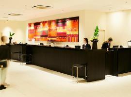 Ginza Grand Hotel