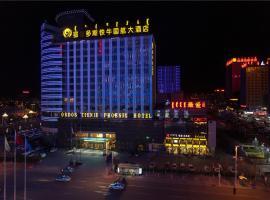 Ordos Tieniu Phoenix Hotel, Dongsheng (Hantai yakınında)