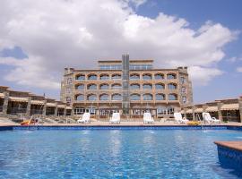 Sama Hotel Jabal Al Akhdar, Назва