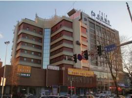 Home Inn Hohhot Inner-Mongolian University
