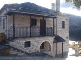Comfortable Apartment in Village Saint Minas