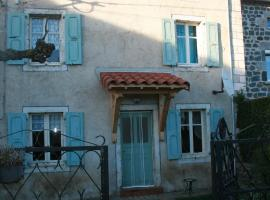 Gite Mouli, Saint-Haon (рядом с городом Chapeauroux)