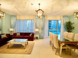 Marhba Holiday Homes - Burj Residence Tower 7