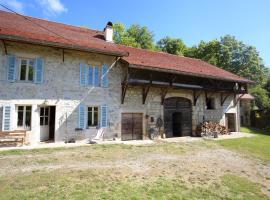 Chambres d'hôtes des Deux Lacs, Ceyzérieu (рядом с городом Artemare)