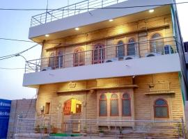 Jaisalmer House