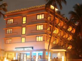 Citizen Hotel, Мумбай (рядом с городом Juhu)