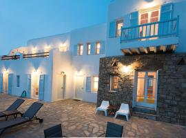 Vilion Villas, Миконос (рядом с городом Klouvas)