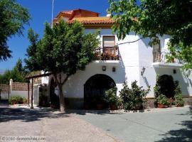 Pensión Restaurante La Piscina, Canjáyar