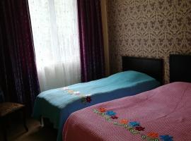 Guest House Andria